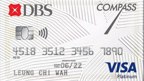 DBS Compass Visa 成功申請送你Dunlop Aztec Collection 28吋行李箱