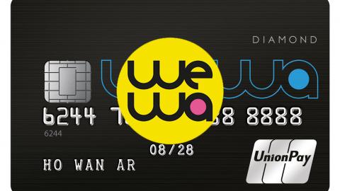 WeWa銀聯卡網上成功申請,額外享HK$100現金回贈及迎新禮品