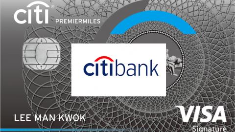 Citibank 限時迎新獎賞: 本地簽賬HK$4 = 1里數 及一套來回台北機票