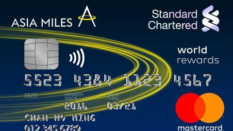 Standard Charter HK$0.5 = 1 亞洲萬里通里數優惠